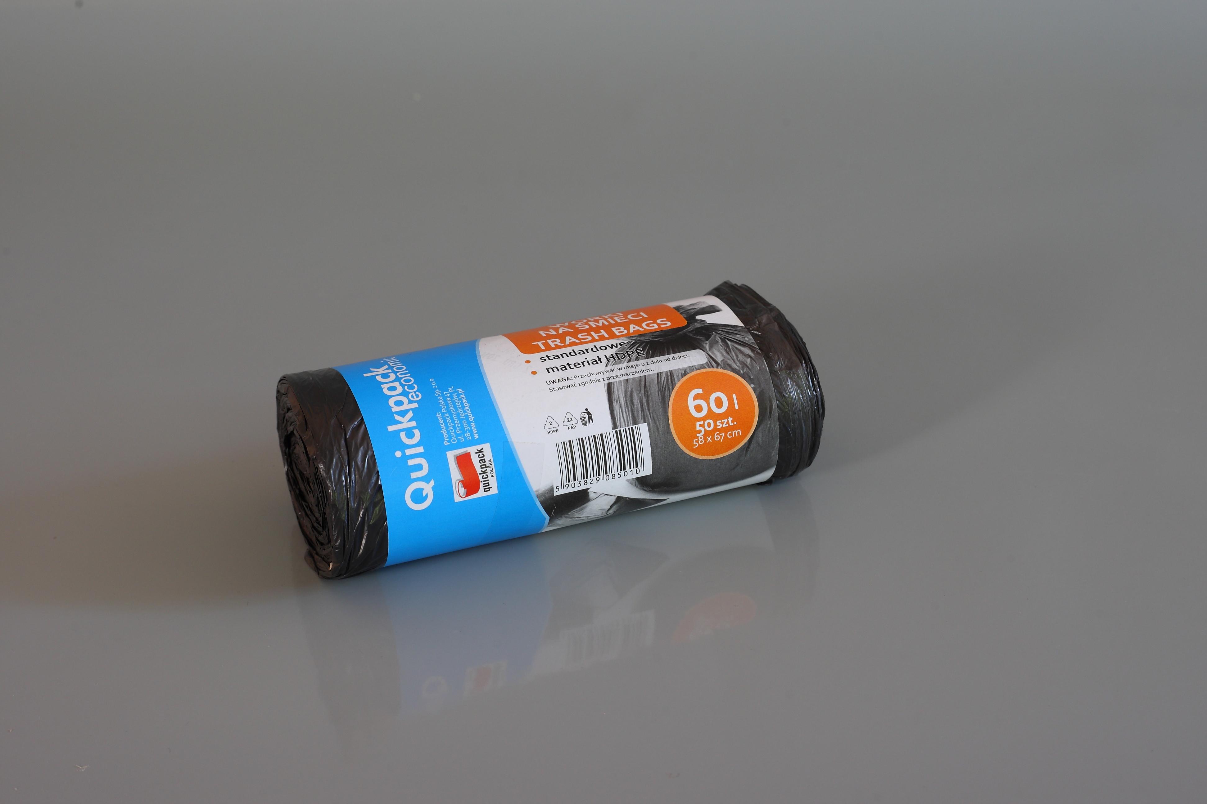 Пакети для сміття LDPE