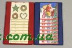 Набір святковий новорічний (скатертина - 1 шт., серветки - 12 шт., бордовий) (1 комплект)