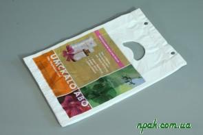 """Пакет """"Pharmacy"""" (Німеччина) (1 шт.)"""