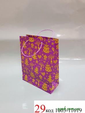 """Пакети подарункові паперові """"BRAUN"""" (25х33х11 см) (1 шт.)"""