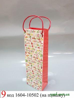 """Пакети подарункові паперові """"BRAUN"""" (12х37х8 см) (1 шт.)"""